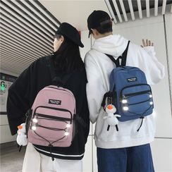 Beamie - Drawstring Nylon Backpack