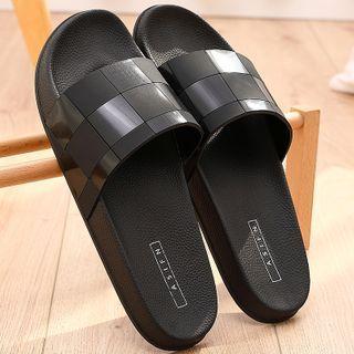 Ishanti - Paneled Slippers
