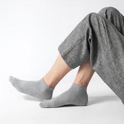Guliga - Set of 5: Plain Socks