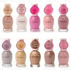 Chantilly - Ducato Natural Nail Color - 41 Types