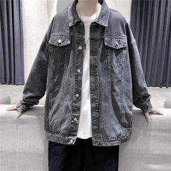 Soulcity - 牛仔寬鬆夾克連前口袋