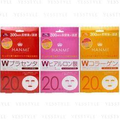 Sosu - Migaki Hanmi Face Mask Plus 20 pcs - 3 Types