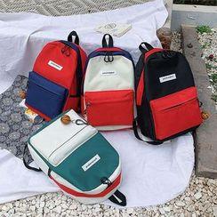 Szeta - Pocket Detail Two-Tone Lightweight Backpack