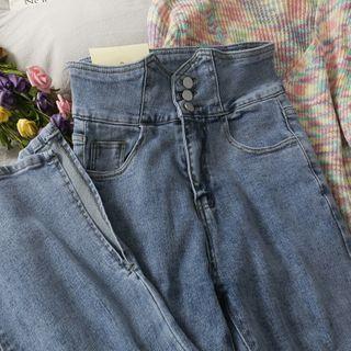 Lemongrass - Ultra High-Waist Slit-Hem Boot-Cut Jeans