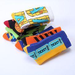 Saysmith - Printed Socks (Various Design)