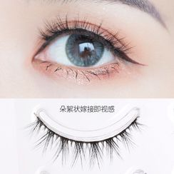 Hey! Cat - False Eyelashes
