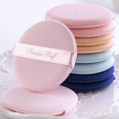 Litfly - BB Cushion Foundation Puff (Cream Pink)