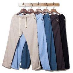 Aozora - Drawstring Tapered Pants