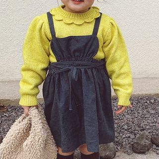 Pluie - Kids Collared Sweater