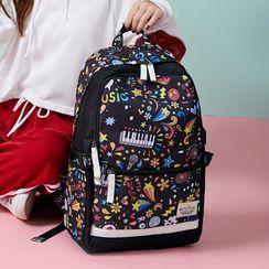 Bag Hub - Printed Backpack