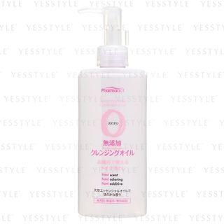 KUMANO COSME - Pharmaact Additive Free Cleansing Oil