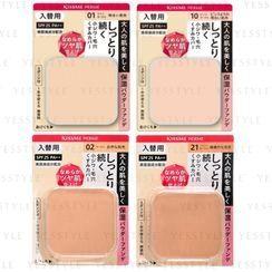 ISEHAN - Kiss Me Ferme Moisturized Skin Powder Foundation SPF 25 PA++ Refill - 4 Types