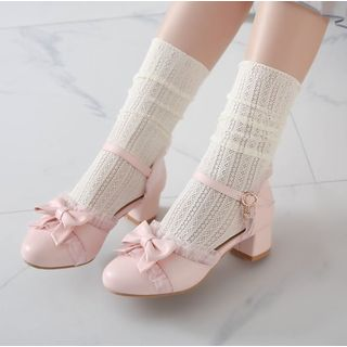 Freesia - Ribbon Ruffled Ankle-Strap Chunky-Heel Pumps