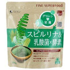 Fine Japan(ファインジャパン) - Spirulina x Lactic Acid Superfood 150g