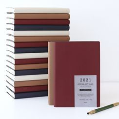 iswas - ''Indigo'' Series 2021 Faux-Leather Cover Monthly Planner - (S)