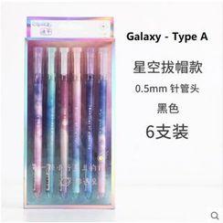 Minji - Set of 6: 0.5mm Printed Gel Pen