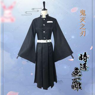 Mikasa - Demon Slayer: Kimetsu no Yaiba Muichirou Tokitou Cosplay Costume / Sandals / Set