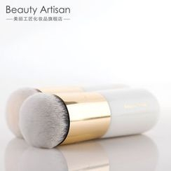 Beauty Artisan - Makeup Brush