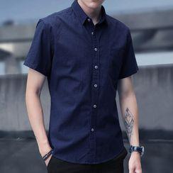 Wescosso - Plain Short-Sleeve Shirt