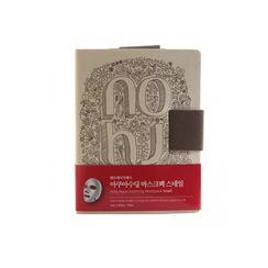 no:hj - Aqua Soothing Mask Pack Set Snail 10pcs