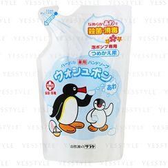 SARAYA - Pingu Washvon Foam Hand Soap Refill 220ml