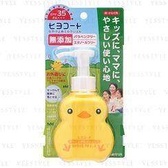 DARIYA - Hiyo Coat Sunblock Milk Gel SPF 35 PA+++