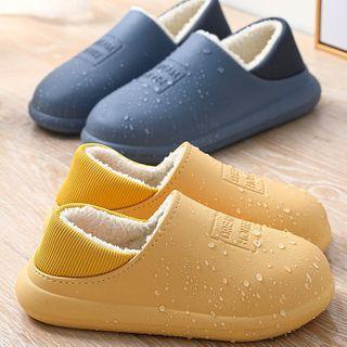 Ishanti - 浴室拖鞋 (多款设计)