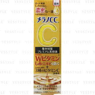 Rohto Mentholatum - Melano CC Vitamin C Premium Essence 2021 Edition
