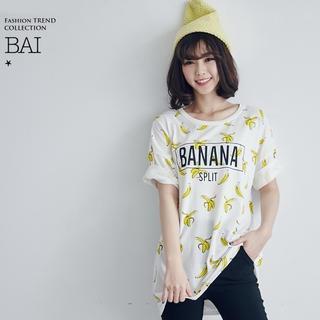 BAIMOMO - Short-Sleeved Banana Print T-Shirt