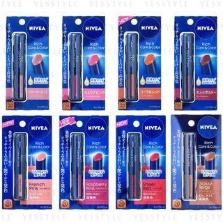 Nivea Japan - Rich Care & Color SPF 20 PA++ 2g - 8 Types