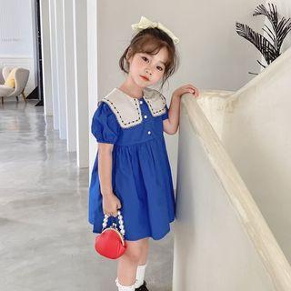 Pegasus - Kids Collared Short-Sleeve A-Line Dress