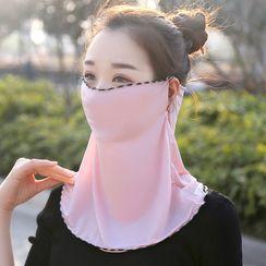 Incognito - Chiffon Face Mask
