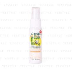 Green Sprout - Natural Herbal Mosquito Spray