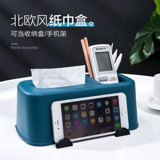 Home Simply - Plastic Tissue Box