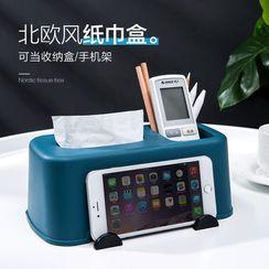 Home Simply - 塑膠紙巾盒