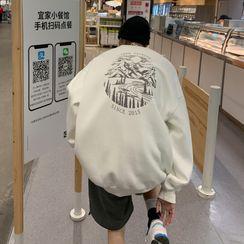 Artistman - Printed Oversized Hoodie