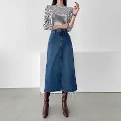 PPGIRL - Frayed Denim Long Skirt