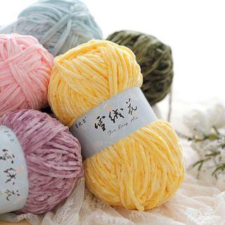 Grayzus - Plain Yarn