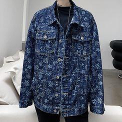 Citigleam - Chinese Print Denim Jacket