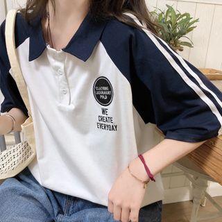 Juku Girls - 插色中袖馬球衫