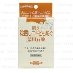 YUZE - Sterilize Skin & Prevent Acne Soap