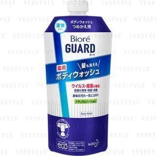 Kao - Biore Guard Body Wash Refill