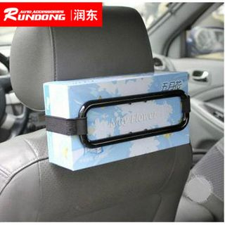 RUNDONG - Car Use Tissue Box