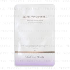 Crystal Mask - Amethyst Crystal Deep Hydration Mask Trial