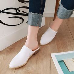 Megan - Faux Leather Round Toe Mules