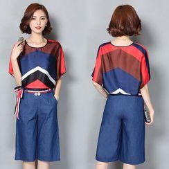 伊之戀 - 套裝: 插色短袖上衣 + 短褲