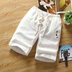 Muore - 中文字运动短裤