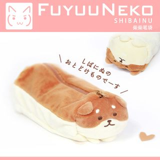 FuyuuNeko - Chenille Dog Pencil Case / Make-up-Tasche