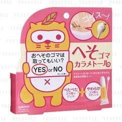 Sosu - Hesogoma Karametoru Belly Button Lint Cleaner Set