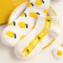 Knit a Bit - Lemon Socks